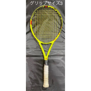 HEAD - ヘッド グラフィンXT エクストリームプロ 硬式テニスラケット G3