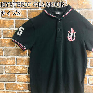 ヒステリックグラマー(HYSTERIC GLAMOUR)の■ヒステリックグラマー HYSTERIC GLAMOURポロシャツS ブラック(ポロシャツ)