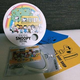 スヌーピー(SNOOPY)のスヌーピー ICカードケース 定期入れ PEANUTS  SNOOPY(パスケース/IDカードホルダー)
