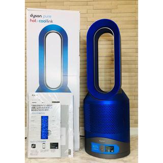 Dyson - HP03【ほぼ未使用】人気カラー Dyson ダイソン 空気清浄機 上位機種