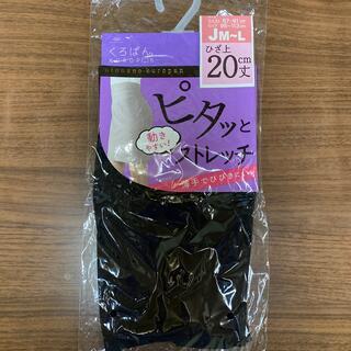 黒パン 膝上丈(その他)