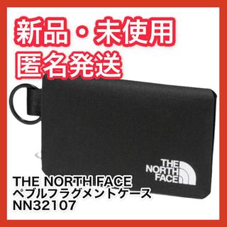 ザノースフェイス(THE NORTH FACE)の【新品・未使用】ノースフェイス ペブルフラグメントケース NN32107(コインケース/小銭入れ)