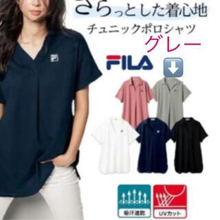 フィラ(FILA)の【新品】【サイズ:4L】FILA  レディース チュニックポロシャツ(ポロシャツ)