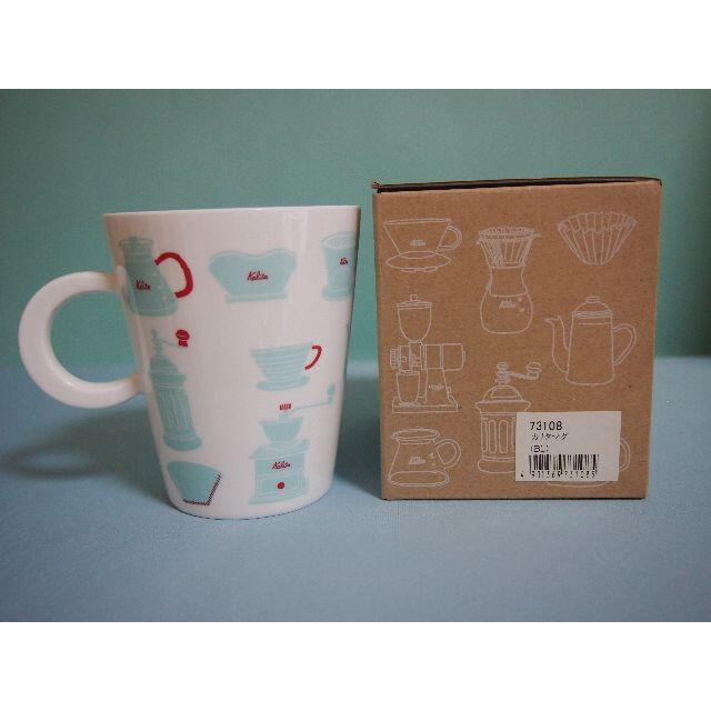 CARITA(カリタ)のカリタ マグカップ BL・73108 インテリア/住まい/日用品のキッチン/食器(グラス/カップ)の商品写真