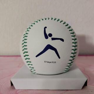 アシックス 記念ボール 東京オリンピック 野球 ソフトボール asics