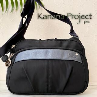 カナナプロジェクト(Kanana project)のメロン様 専用(ショルダーバッグ)