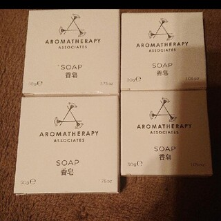 AROMATHERAPY ASSOCIATES - 新品未開封☆AROMATHERAPY ASSOCIATES石鹸4つセット