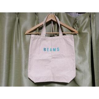 ビームス(BEAMS)のBEAMS トートバッグ(トートバッグ)