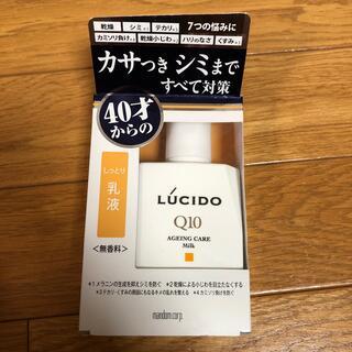 マンダム(Mandom)のルシード 薬用トータルケア乳液(100ml)(乳液/ミルク)