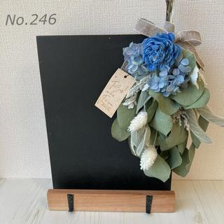 No.246  ブラックボード&シンプルスワッグ ブルー ドライフラワー(ドライフラワー)