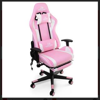 【未使用品】ゲーミングチェア オフィスチェア 白 ピンク 組み立て式《訳あり》 (ハイバックチェア)