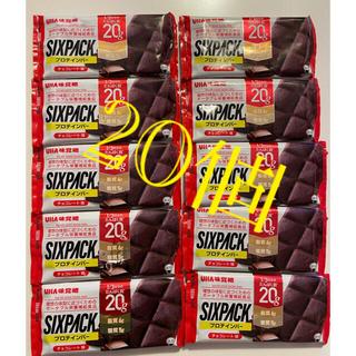ユーハミカクトウ(UHA味覚糖)のお値下げ🔥six pack 20個set🍫🥜(プロテイン)