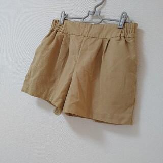 グローブ(grove)のショートパンツ ハーフパンツ 半ズボン ベージュ (ショートパンツ)