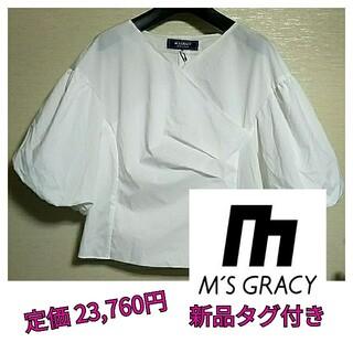エムズグレイシー(M'S GRACY)の⭐️Daisy樣専用⭐️(シャツ/ブラウス(長袖/七分))