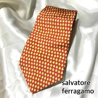 サルヴァトーレフェラガモ(Salvatore Ferragamo)のsalvatore Ferragamo  ヴィンテージ ネクタイ ひよこ 動物(ネクタイ)