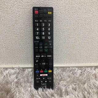 アクオス(AQUOS)の最終値下SHARP AQUOS テレビ リモコン(その他)
