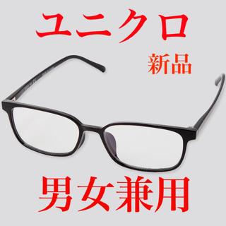 ユニクロ(UNIQLO)のユニクロ スクエアクリアサングラス UVカット ブルーライトカット ブラック(サングラス/メガネ)