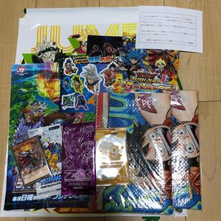 ジャンプ懸賞(少年漫画)