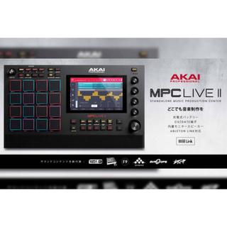パイオニア(Pioneer)のAKAI MPC Live 2 美品(MIDIコントローラー)