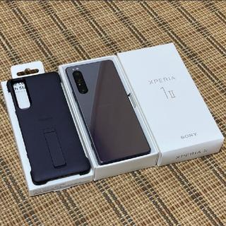 エクスペリア(Xperia)の国内版simフリー Xperia 1Ⅱ 5G XQ-AT42 パープル 美品(スマートフォン本体)