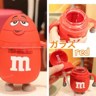 【m&m's】ストローマグ  ベビー  水筒 ベビー雑貨 ガラス製 レッド(水筒)