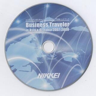 日経 ビジネスマンのためのアジア・オセアニア出張ハンドブック CD-ROM(CDブック)