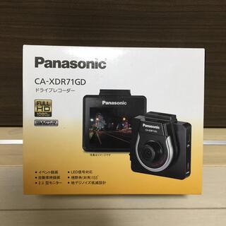 パナソニック(Panasonic)の新品 Panasonic ドライブレコーダー CA-XDR71GD ドラレコ(車内アクセサリ)