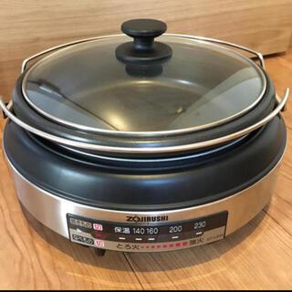 象印 - EP-LB10  グリル鍋