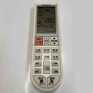 ミツビシデンキ(三菱電機)の三菱 MITSUBISHI エアコンリモコン PG075 ◇送料無料(その他)