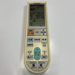 ミツビシデンキ(三菱電機)の三菱 MITSUBISHI エアコンリモコン PG081 ◇送料無料(その他)