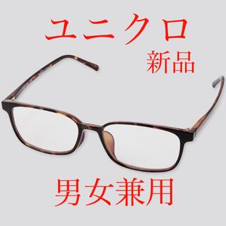 ユニクロ(UNIQLO)のユニクロ スクエアクリアサングラス UVカット ブルーライトカット ブラウン(サングラス/メガネ)