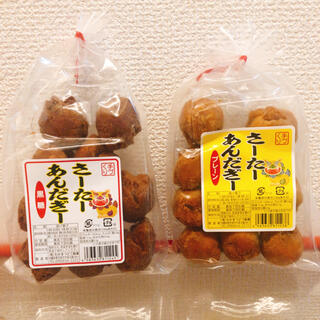 沖縄サーターアンダギー2袋(菓子/デザート)