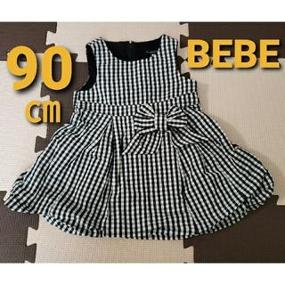 ベベ(BeBe)のべべ 90 ワンピース(ドレス/フォーマル)