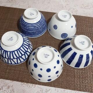 ハサミ(HASAMI)の【5個】新品 日本製 波佐見焼 藍玉 お茶碗 揃 セット 美濃焼 お好きな方にも(食器)