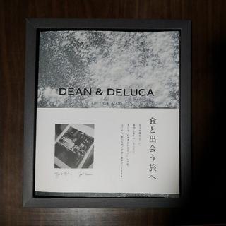 DEAN&DELUCA ギフトカタログ CHARCOALチャコールホーローケトル