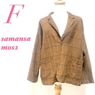 サマンサモスモス(SM2)のsamansa mos2 サマンサモスモス ジャケット テーラード チェック(テーラードジャケット)