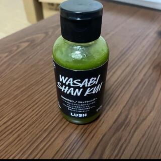ラッシュ(LUSH)のLUSH WASABI シャンプー 110g(シャンプー)
