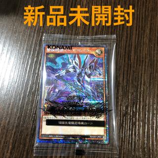 コナミ(KONAMI)の3セット遊戯王ラッシュデュエル最強バトルロイヤル初回限定特典カード3種セット(カード)