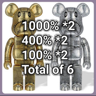 メディコムトイ(MEDICOM TOY)のBE@RBRICK SORAYAMA BAPE 1000% 100% 400%(フィギュア)