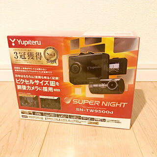 ユピテル(Yupiteru)の送料込み 新品未使用 YUPITERU 前後 2カメラ 駐車監視 セキュリティ(セキュリティ)