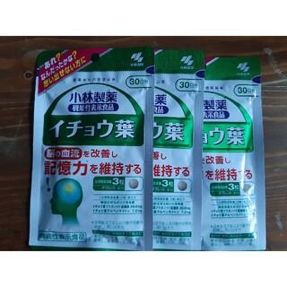 コバヤシセイヤク(小林製薬)の小林製薬のイチョウ葉 30日分×3袋(青汁/ケール加工食品)