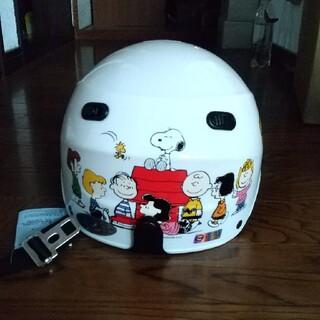 スヌーピー(SNOOPY)のスヌーピーヘルメット新品(ヘルメット/シールド)