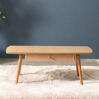 センターテーブル 引出し付き ローテーブル リビングテーブル 95×40cm(ローテーブル)