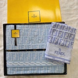 フェンディ(FENDI)のフェンディ バスタオル・ハンドタオルセット 未使用 クーポンでお得に(タオル/バス用品)