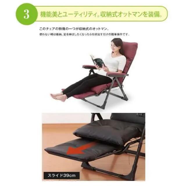 【日本製】くつろぎ リクライニング アームチェア 折畳 DX レザー ハイバック インテリア/住まい/日用品の椅子/チェア(ハイバックチェア)の商品写真