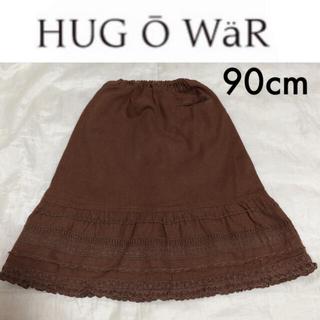 ハグオーワー(Hug O War)のHug O War☆ロングスカート ハグオーワーボンポワンタルティーヌエショコラ(スカート)