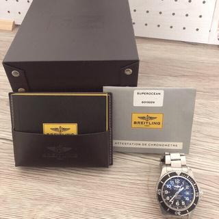 ブライトリング(BREITLING)のブライトリング スーパーオーシャンⅡ(腕時計(アナログ))