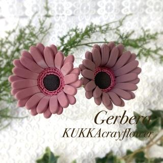 ガーベラ クレイフラワー ピンク 2本セット 造花 花(その他)