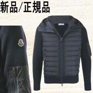 ●新品/正規品● MONCLER 袖ロゴ&ポケット フード付 CARDIGAN