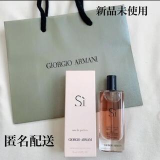 ジョルジオアルマーニ(Giorgio Armani)の新品未使用 ジョルジオ アルマーニ  シィ オードパルファン 15ml(香水(女性用))